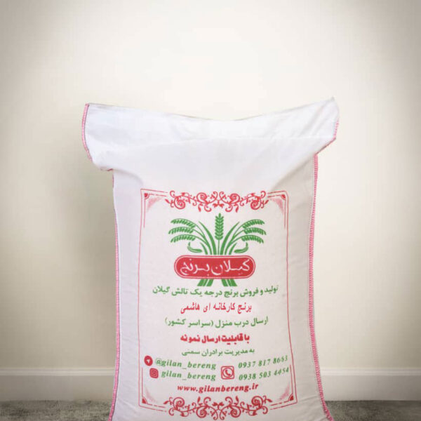 برنج کارخانه ای هاشمی