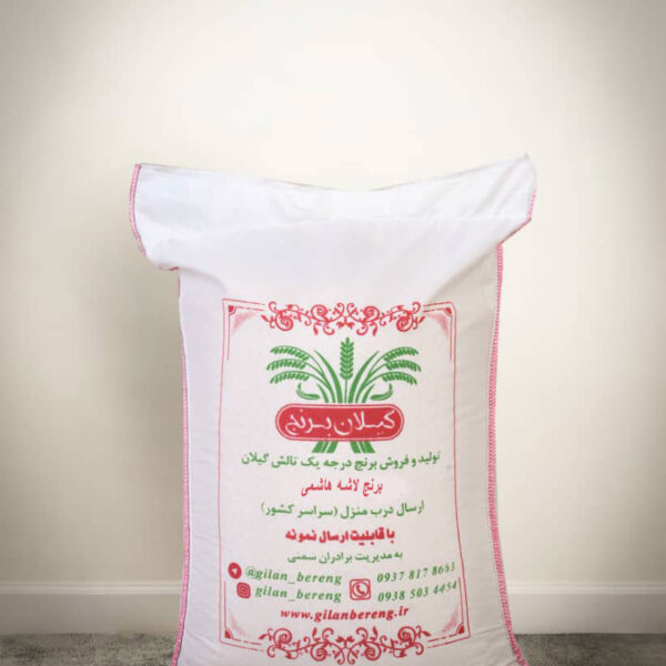 برنج لاشه هاشمی